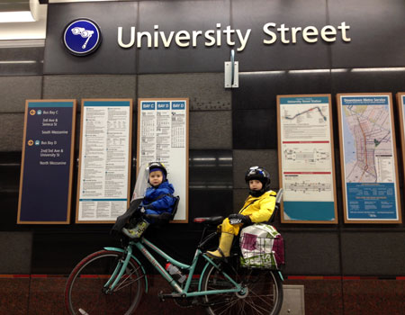 University Street transit tunnel