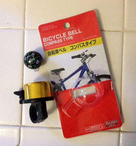 Daiso bike bell