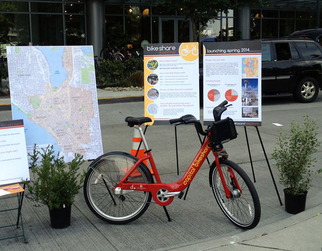Puget Sound Bike Share display